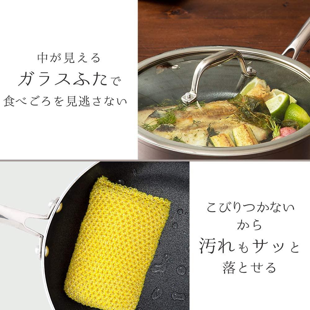 IRIS OHYAMA(アイリスオーヤマ) ダイヤモンドグレイス 両手鍋 24cm DG-P24の商品画像5