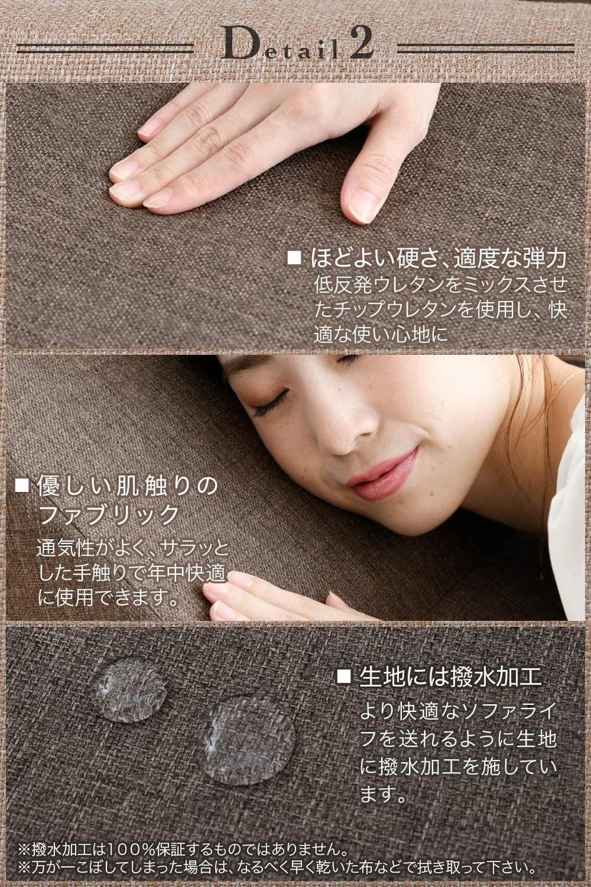 Comfa(コムファ) Rico テレビ枕の商品画像6
