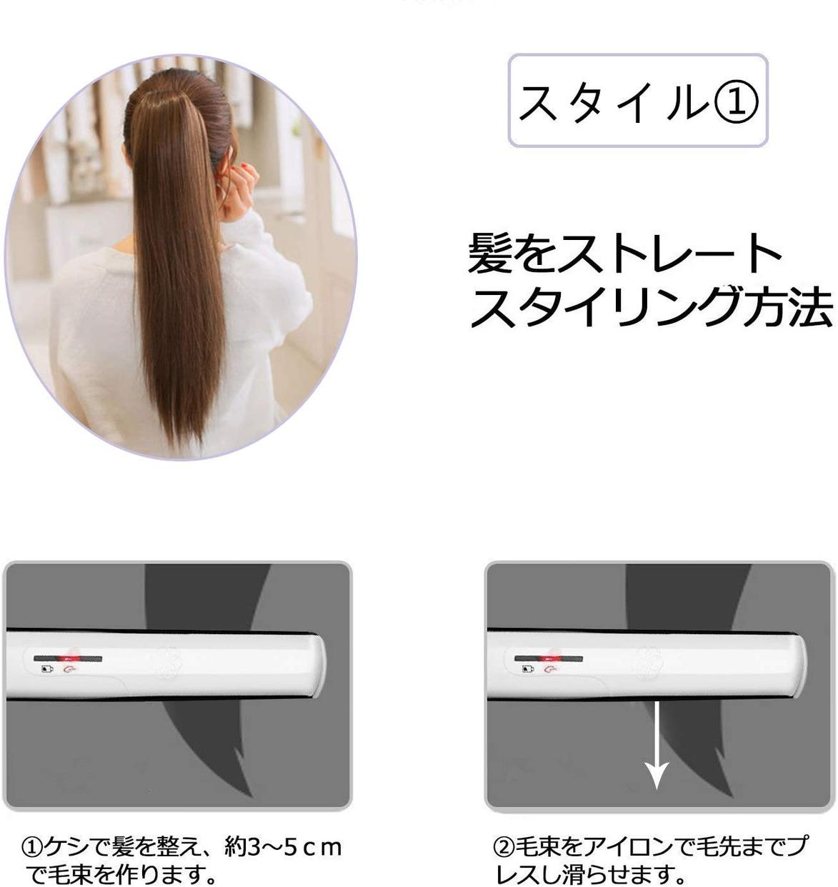 HBLIFE(エイチビーライフ) ヘアアイロン USB充電式の商品画像3