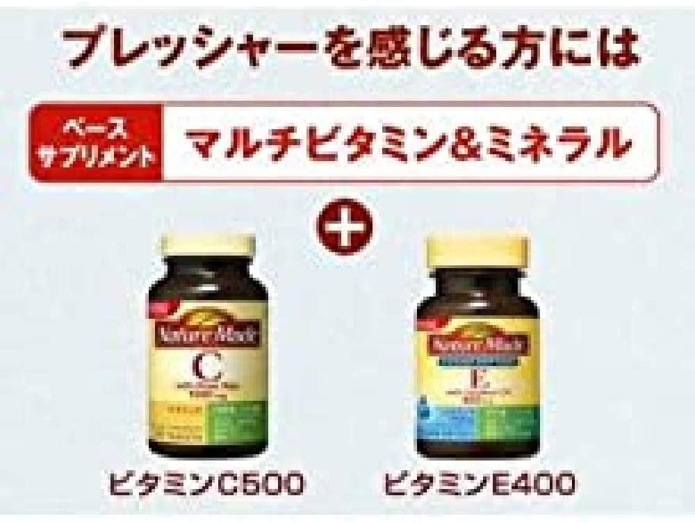 Nature Made(ネイチャーメイド) ビタミンCの商品画像6