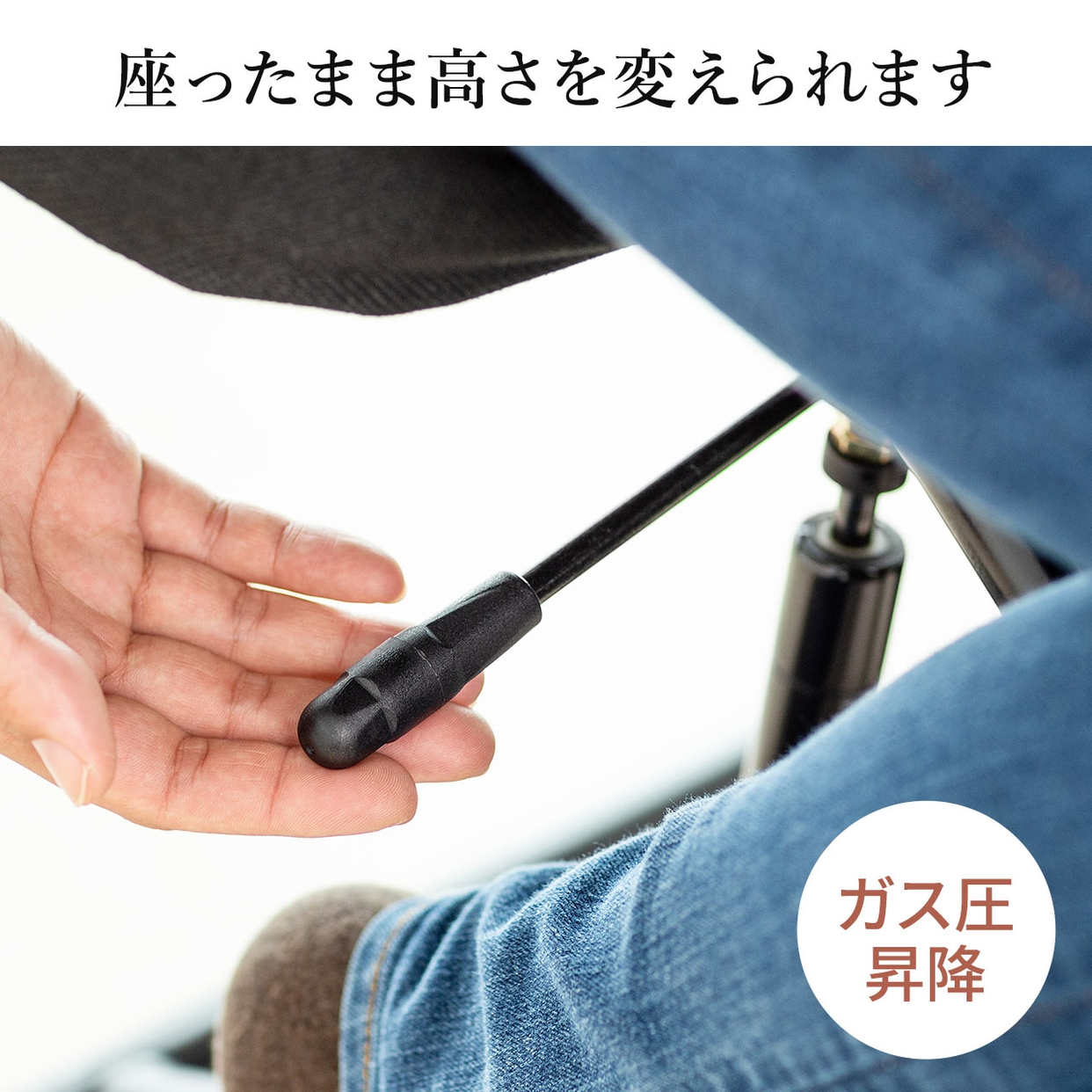 SANWA SUPPLY(サンワサプライ) バランスチェア 150-SNCH018の商品画像5