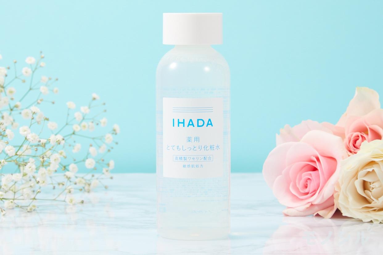 IHADA(イハダ) 薬用ローションとてもしっとり