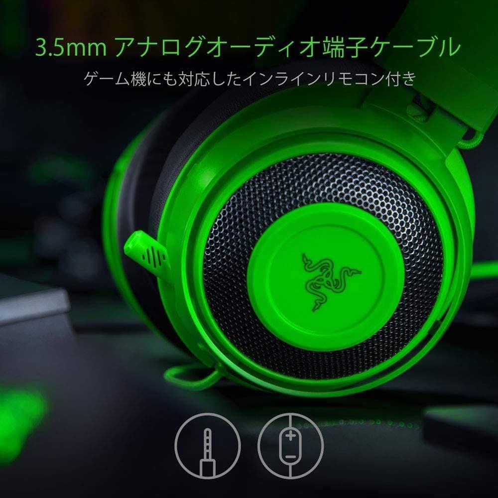 Razer(レイザー) RAZER KRAKEN ゲーミングヘッドセットの商品画像6