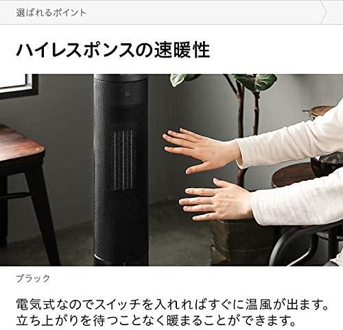 MODERN DECO(モダンデコ) 暖炉調照明付き セラミックファンヒーターの商品画像3