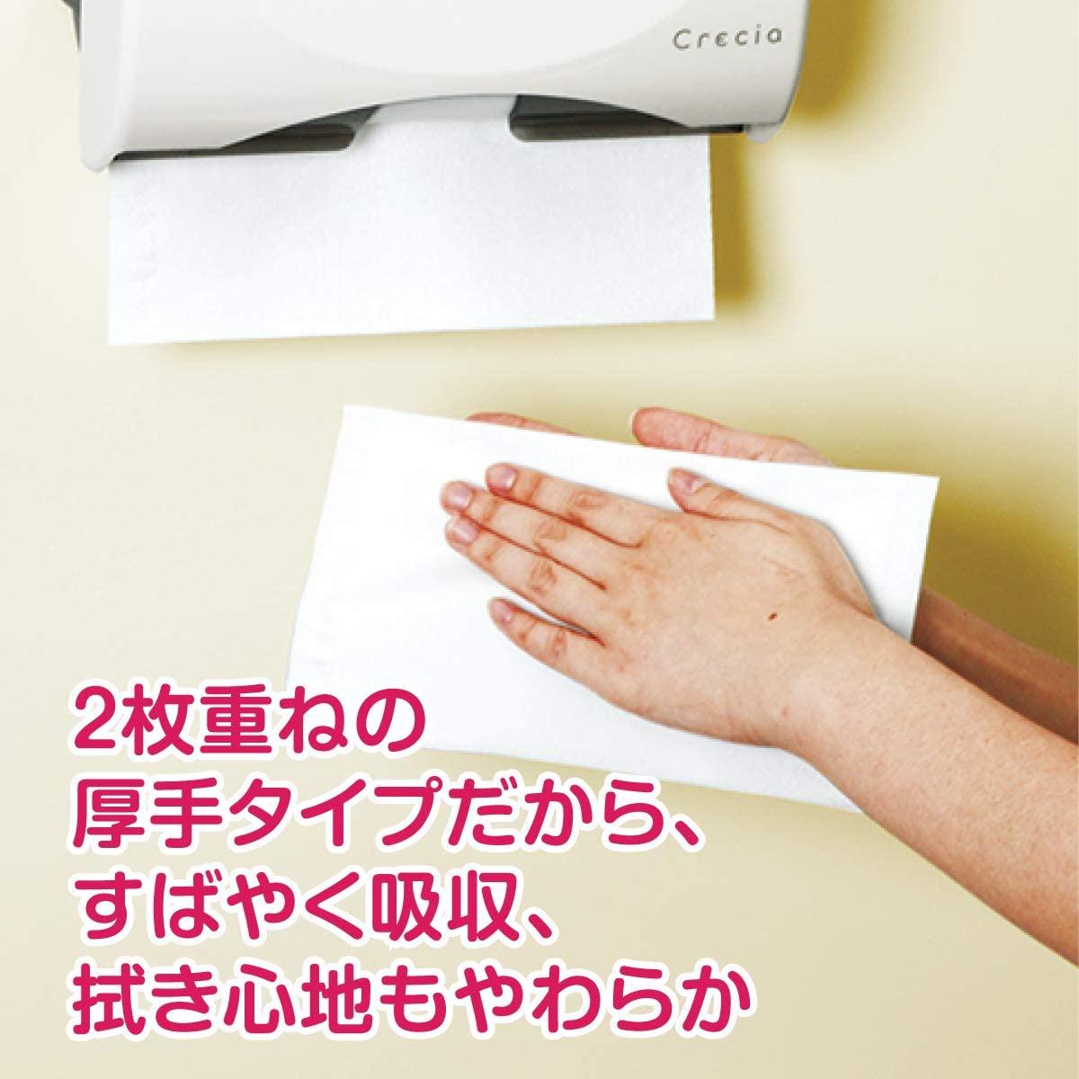 Crecia EF(クレシアEF) ハンドタオル ソフトタイプ200 200組(400枚)×3P 37005の商品画像5