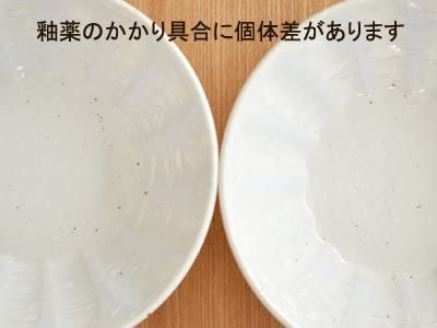 Tableware East(テーブルウェアイースト) 取り鉢の商品画像5