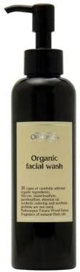 オルモニカ Organic Cosmetics(オルモニカオーガニックコスメティック)フェイシャルウォッシュ