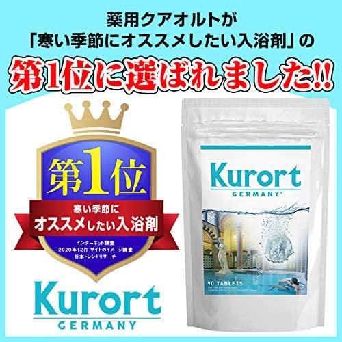 Kurort(クアオルト) クアオルトの商品画像
