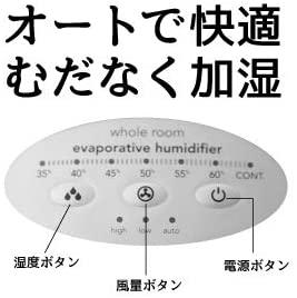 VORNADO(ボルネード) 加湿器 Evap3-JPの商品画像8
