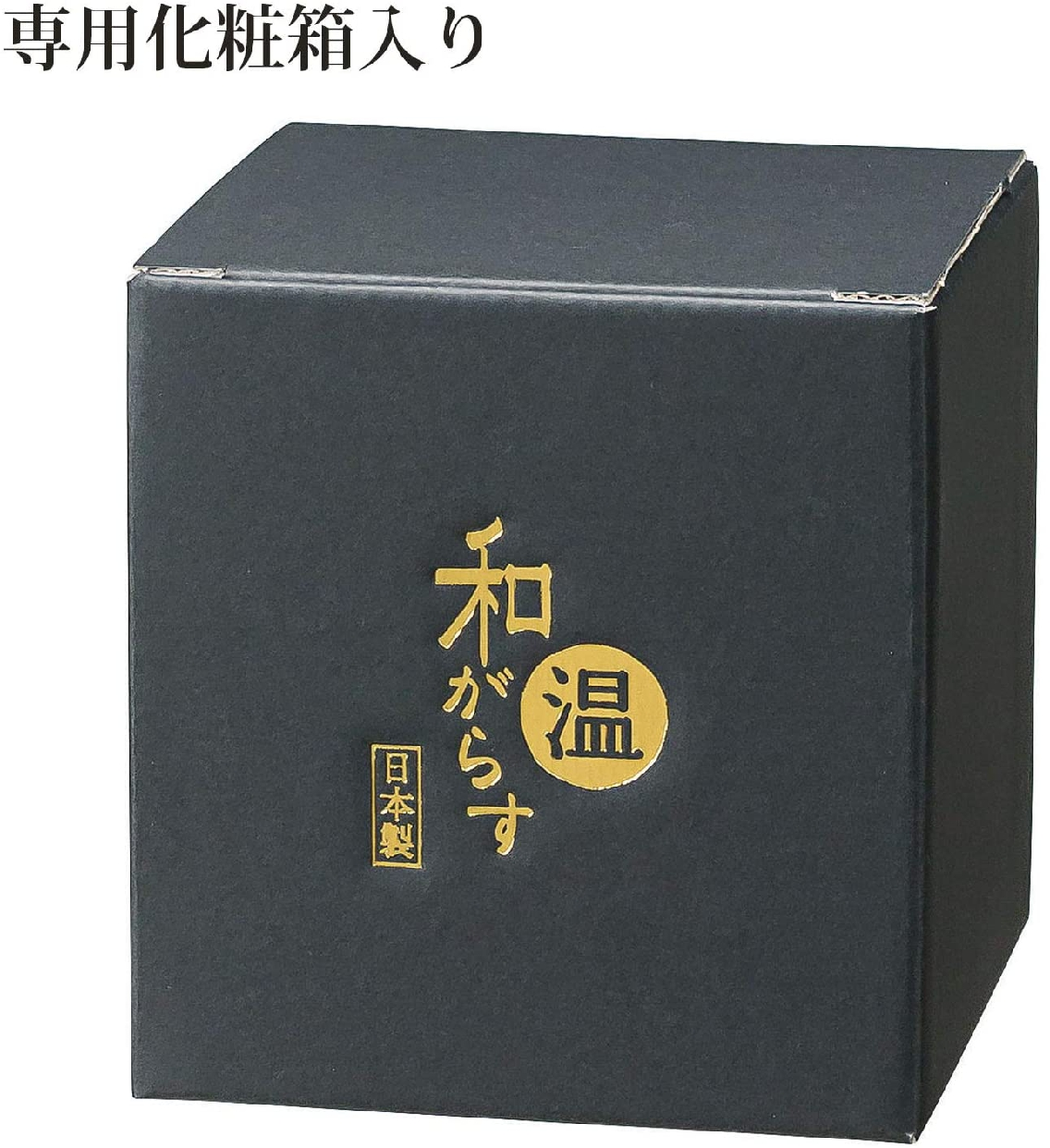 東洋佐々木ガラス(とうようささきがらす)お湯わり焼酎ぐらす(琥珀・金箔) 42130TS-G-WGABの商品画像6