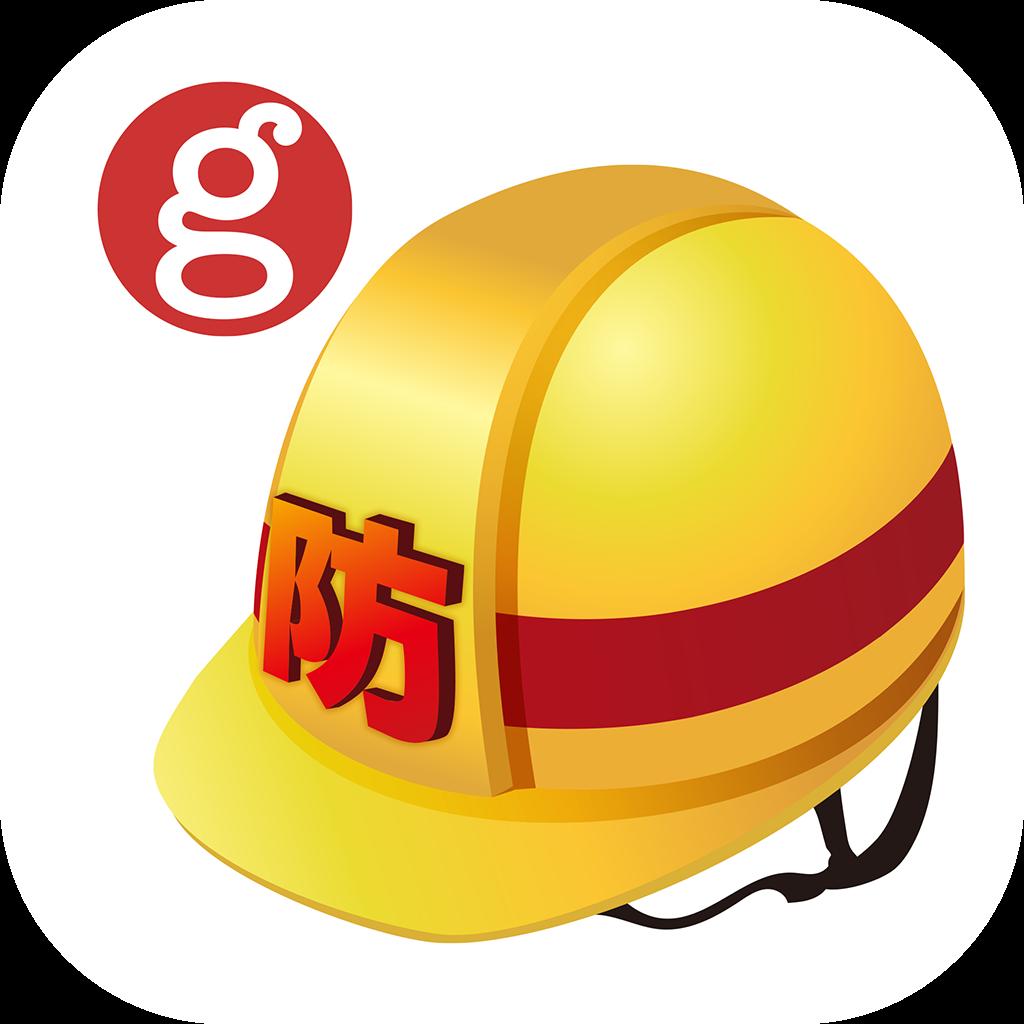 goo(グー) goo防災アプリの商品画像