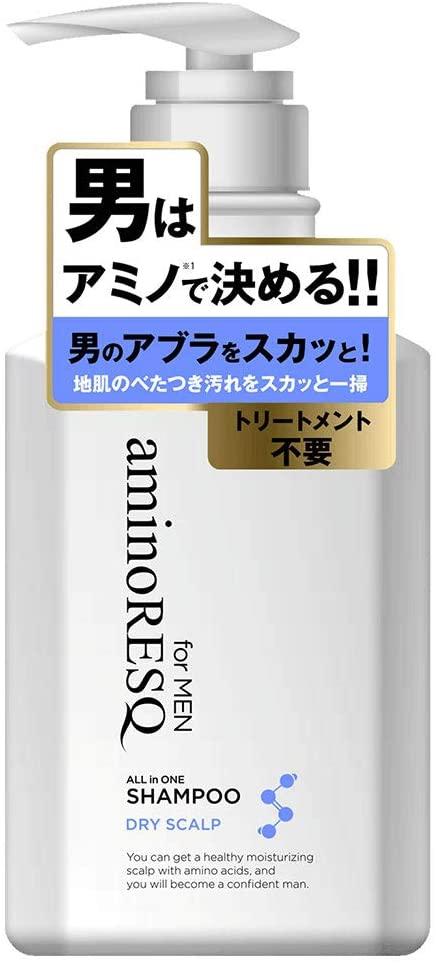 aminoRESQ(アミノレスキュー) for MEN ドライスカルプの商品画像5