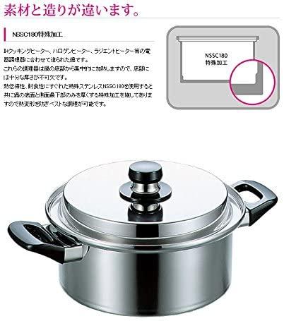ELEC MASTER LIGHT(エレックマスターライト) IH鍋 20cm 両手鍋の商品画像2