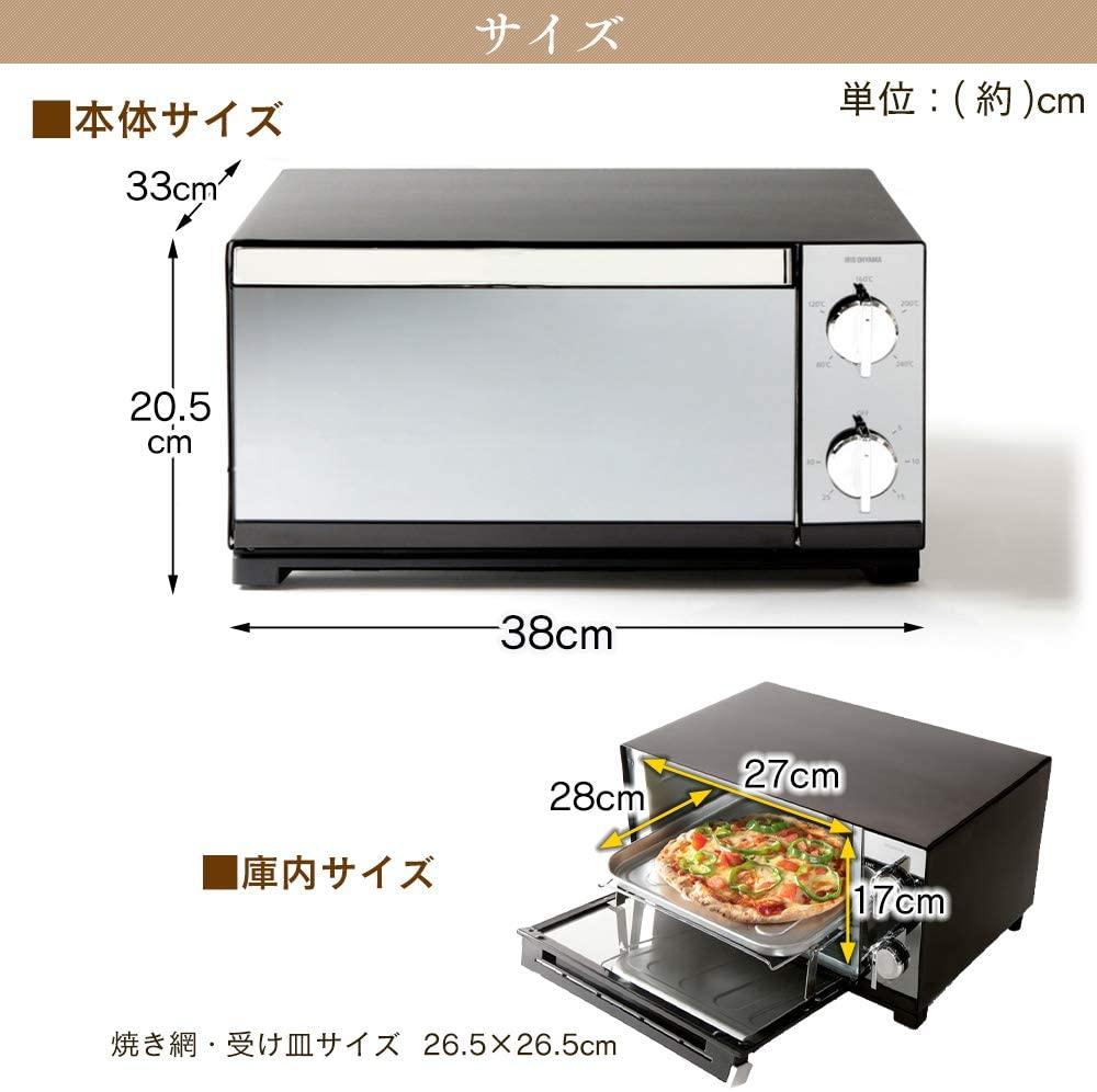 IRIS OHYAMA(アイリスオーヤマ) ミラー調オーブントースターPOT-413-Bの商品画像7