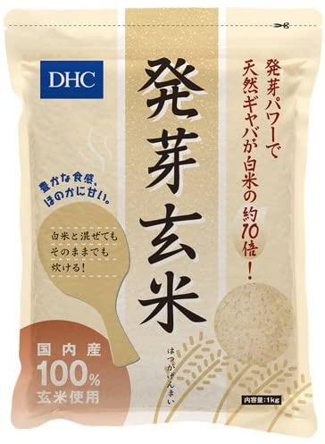 DHC(ディーエイチシー) 発芽玄米