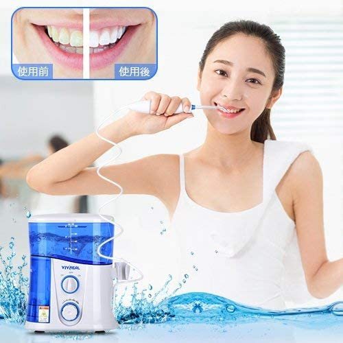VIVREAL(ヴィブリアル) 口腔洗浄器の商品画像4