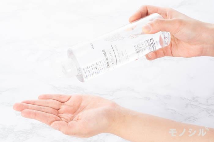無印良品(むじるしりょうひん)化粧水・敏感肌用・さっぱりタイプの商品画像8