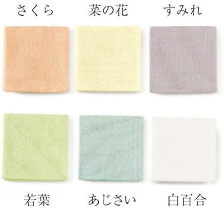遊 中川(ユウナカガワ)花ふきん さくらの商品画像2