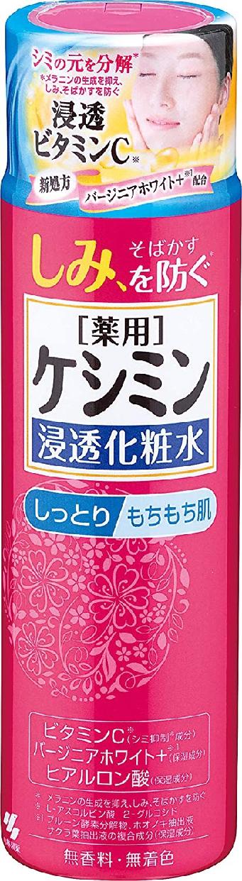 ケシミン ケシミン浸透化粧水の商品画像