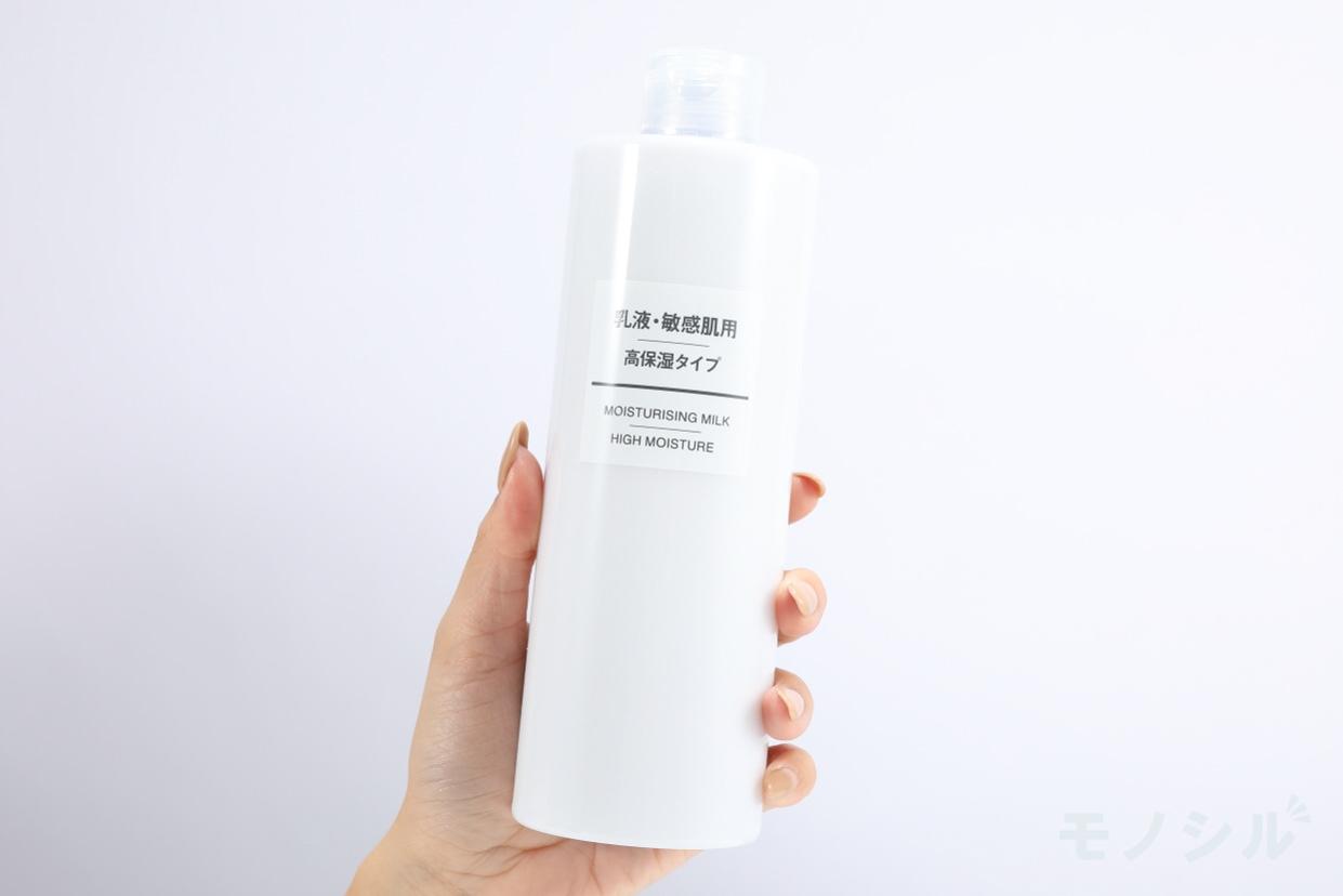 無印良品(MUJI) 乳液・敏感肌用・高保湿タイプの商品画像2 商品を手で持ったシーン