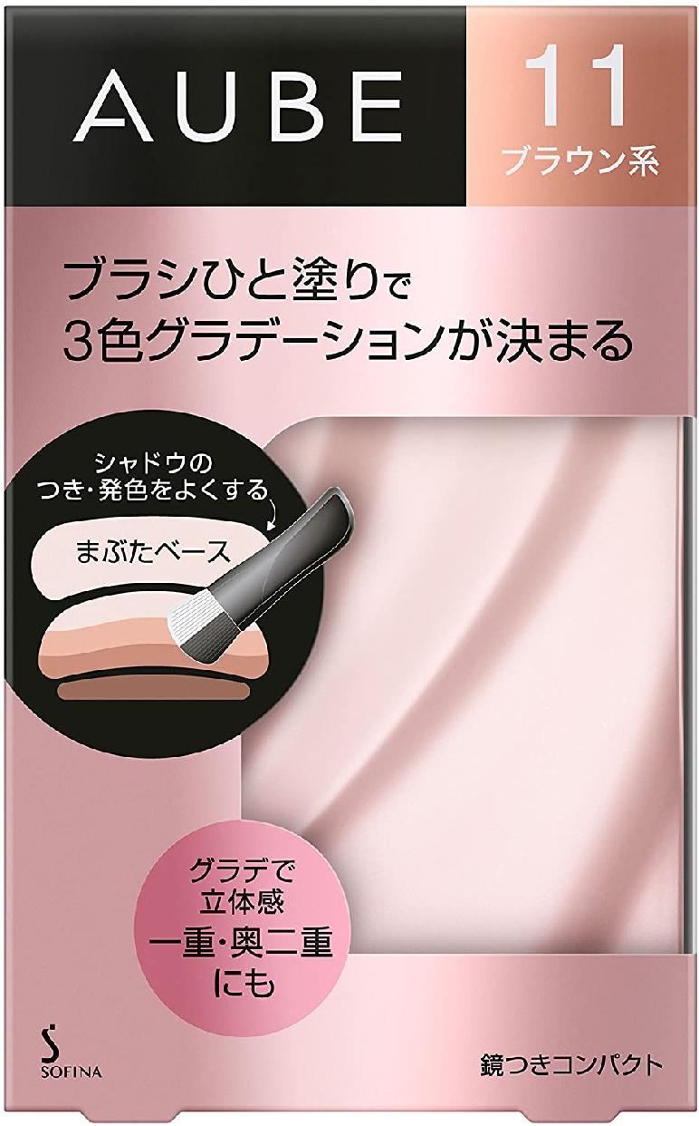 AUBE(オーブ)ブラシひと塗りシャドウNの商品画像4
