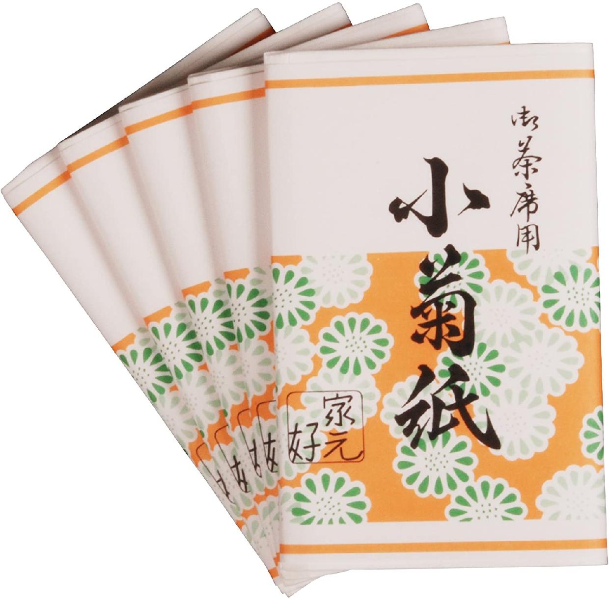 こころ懐紙本舗(ココロカイシホンポ) 小菊紙 5帖入 女性用サイズ 白(無地)の商品画像