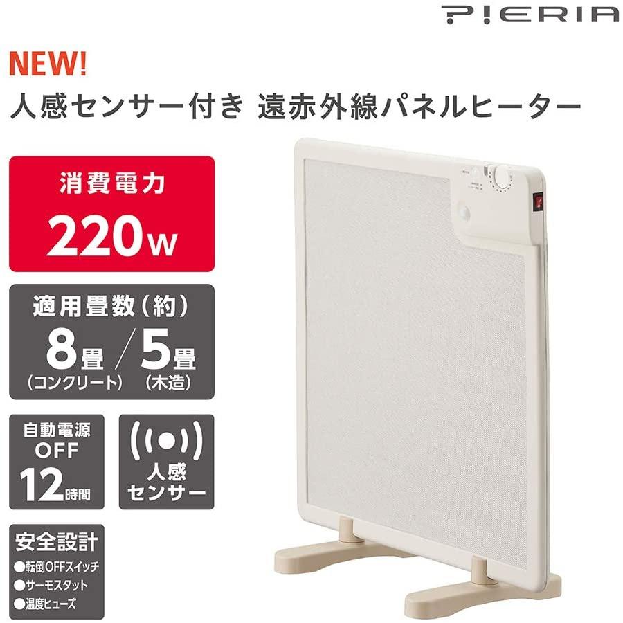 DOSHISHA(ドウシシャ) パネルヒーター PHU-021Jの商品画像5