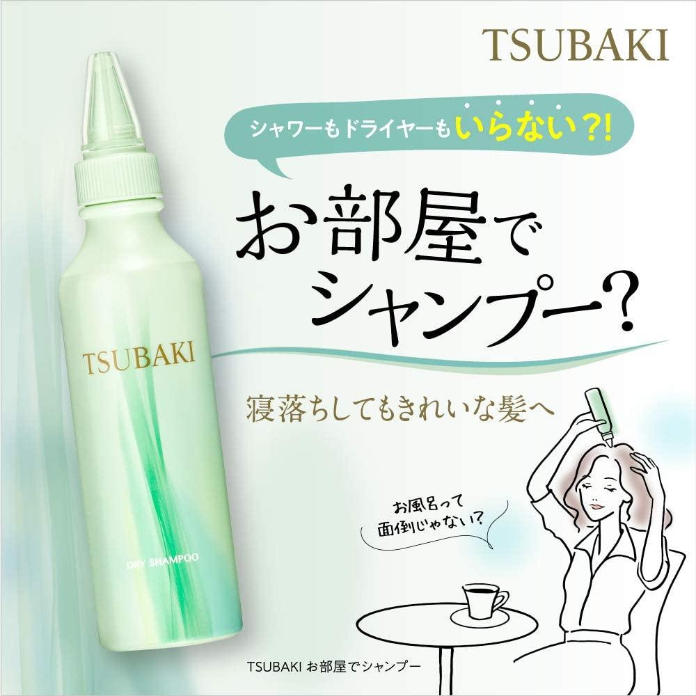 TSUBAKI(ツバキ) お部屋でシャンプーの商品画像3