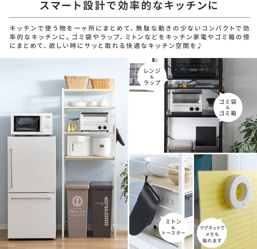 emery.(エメリー)レンジ台 ゴミ箱上ラック ナチュラル×ホワイトの商品画像5