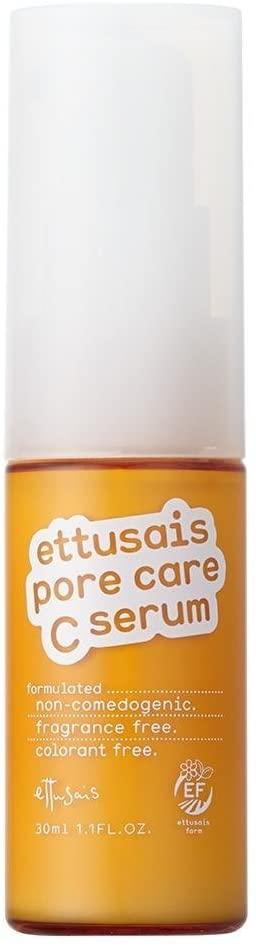 ettusais(エテュセ) 薬用Cセラム 薬用美容液の商品画像7