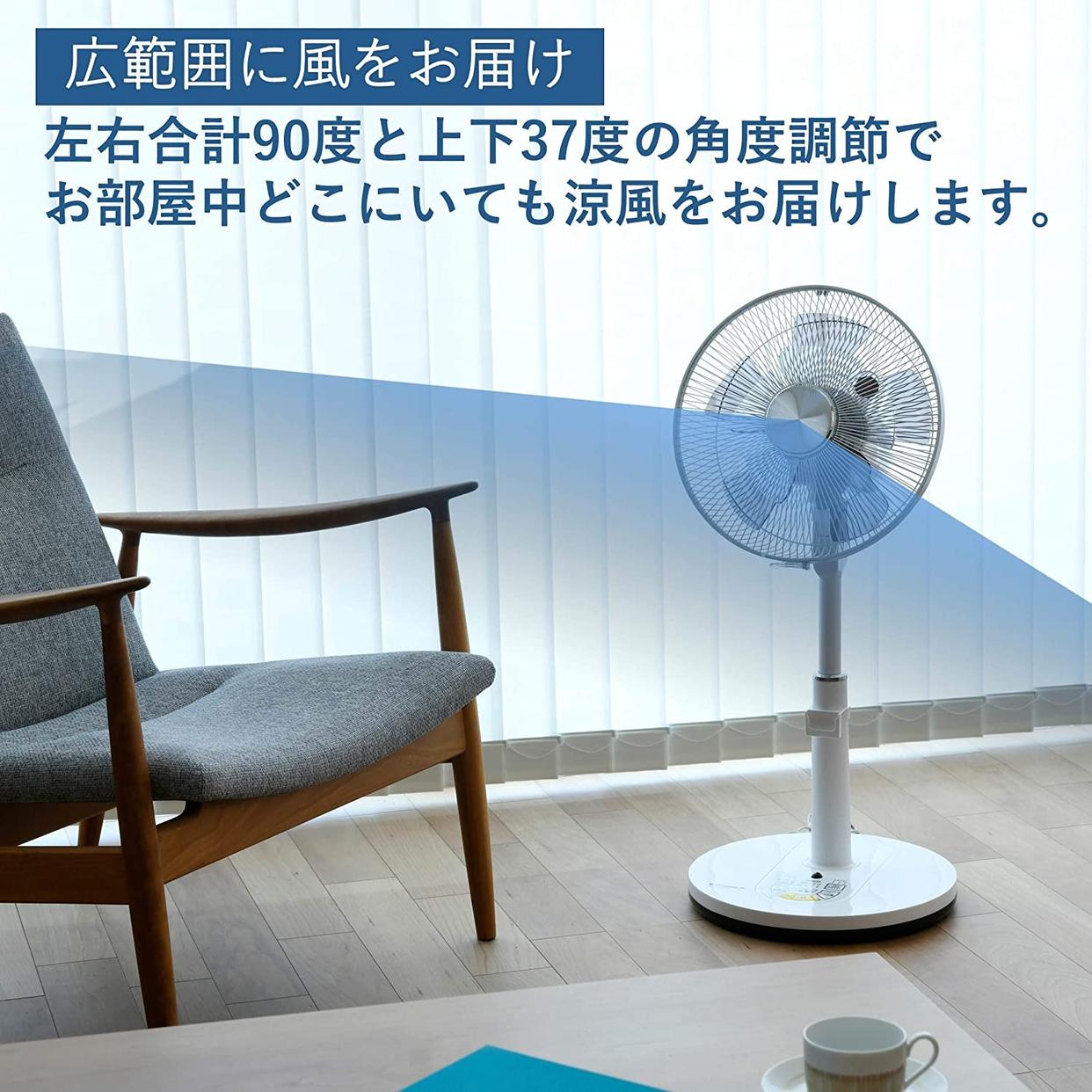 山善(YAMAZEN) リビング扇風機 YLX-ED301の商品画像6