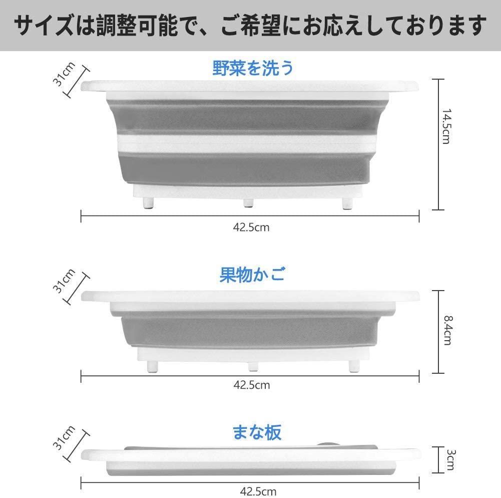 QIMHUI(キュイムフイ) 洗い桶 折りたたみ 8.5L グレーの商品画像2