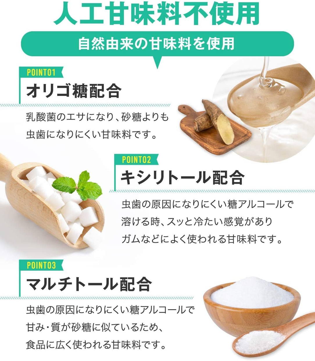 協和食研 ロイテリ菌 タブレット ロイタブの商品画像4