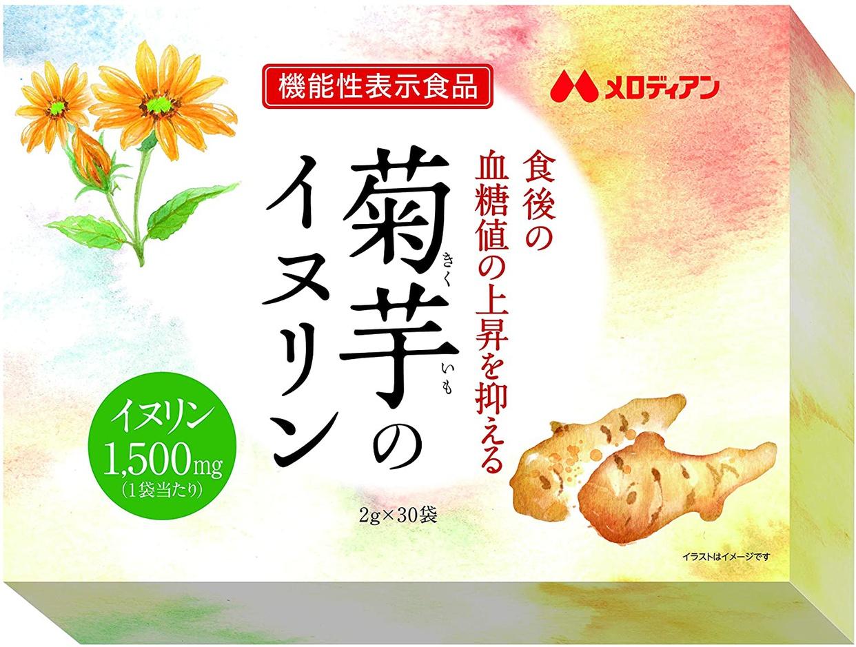 メロディアン 菊芋のイヌリンの商品画像