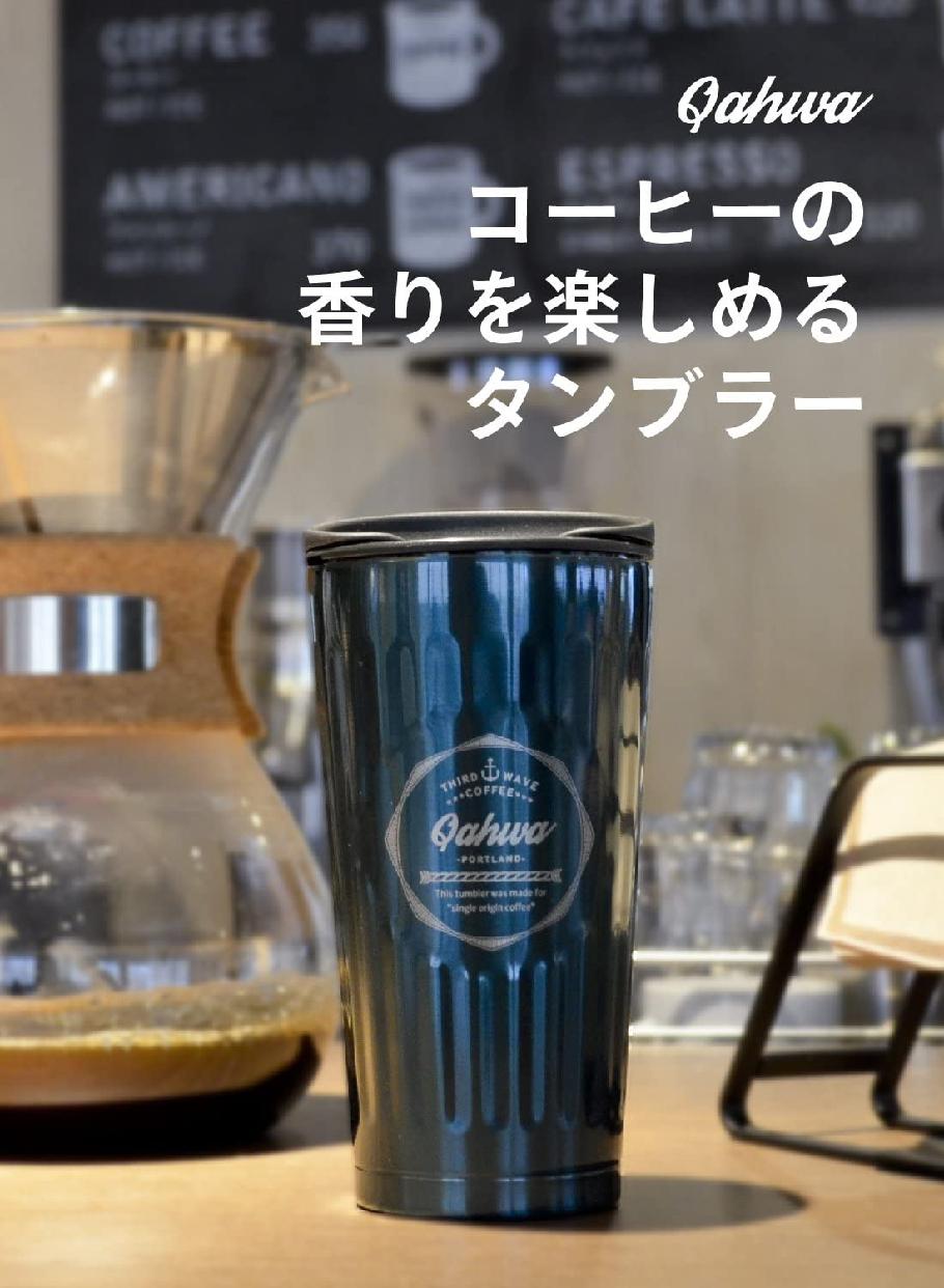 QAHWA(カフア) コーヒータンブラーの商品画像2