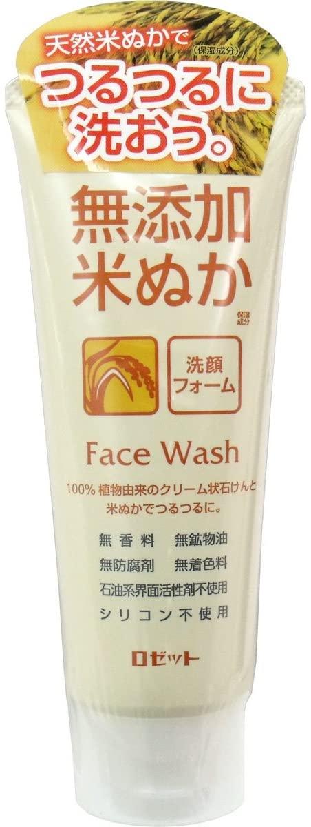 ロゼット 無添加米ぬか洗顔フォームの商品画像