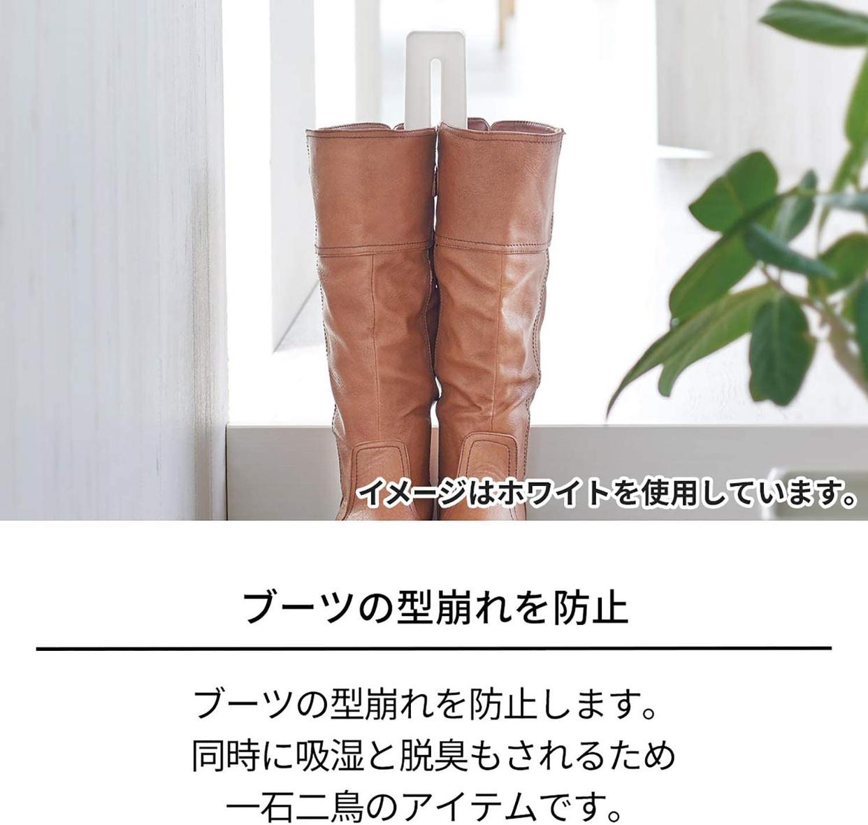 天馬(プロフィックス) 珪藻土ドライ&ケア ブーツクリップの商品画像5