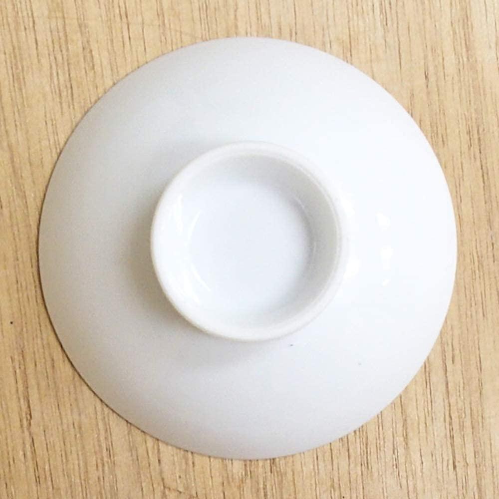 四季彩 -陶器ONLINE-(しきさい とうきおんらいん)平盃 白浅口 3.0盃の商品画像5