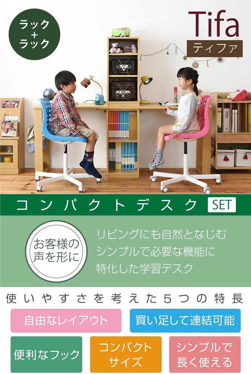 JK-PLAN(ジェイケイ・プラン) コンパクト ツインデスク TSFWD0001SETNAの商品画像2