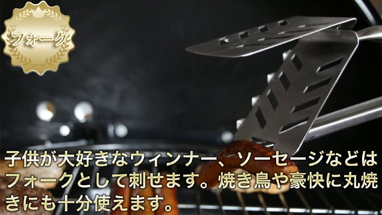 TNK Brand(ティーエヌケー ブランド) Stingray BBQ Multitoolの商品画像5