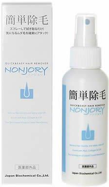 日本生化学(ニホンセイカガク)薬用除毛剤 NONJORYの商品画像