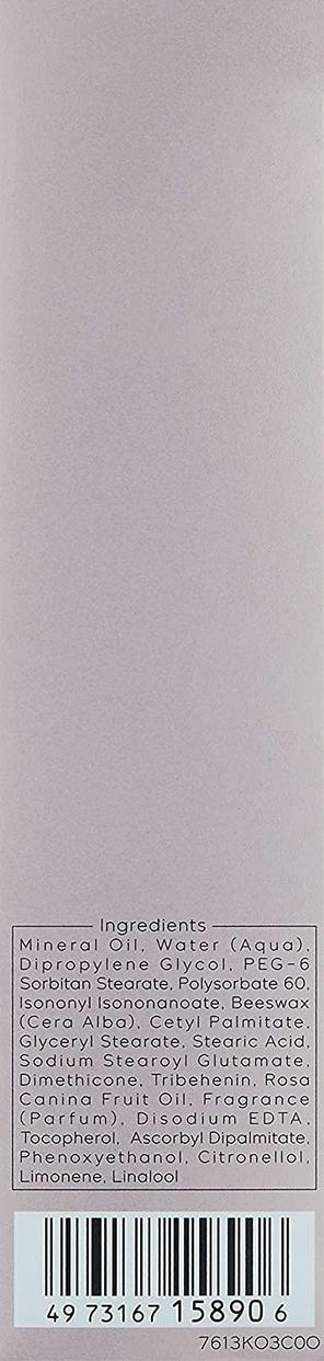 KANEBO(カネボウ) ソフニング クリーム クレンジングの商品画像9
