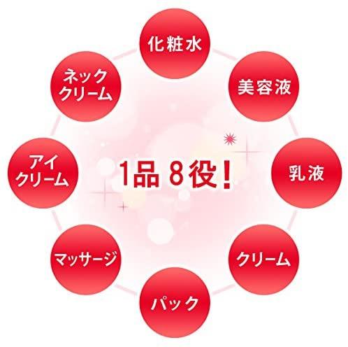 GRACE ONE(グレイスワン) 濃潤リペアジェルの商品画像11