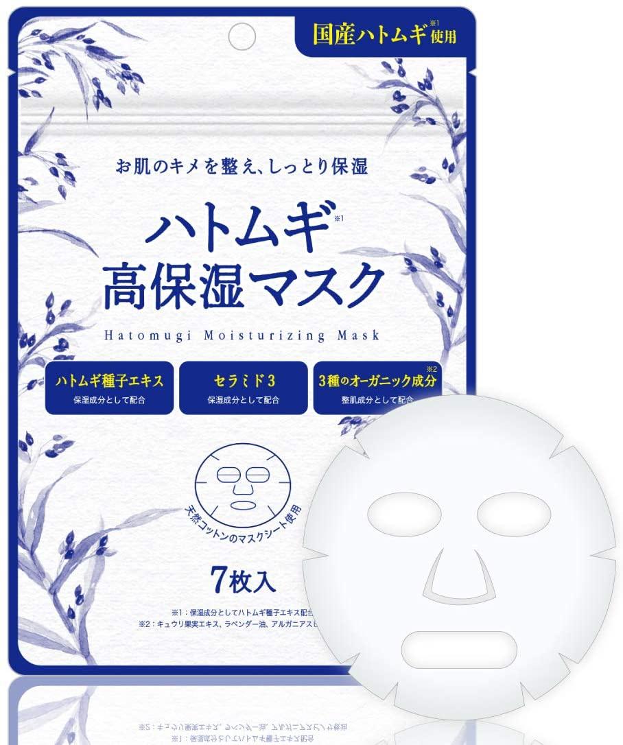 SHONAN COSMETICS(ショウナンコスメティックス) ハトムギ 高保湿マスク