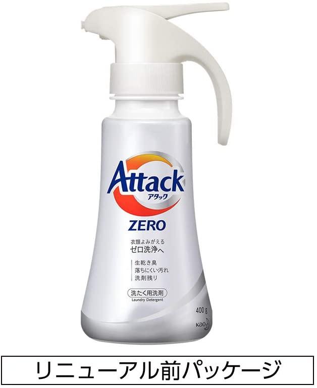 アタック ZERO(アタック ゼロ) ワンハンドプッシュの商品画像13