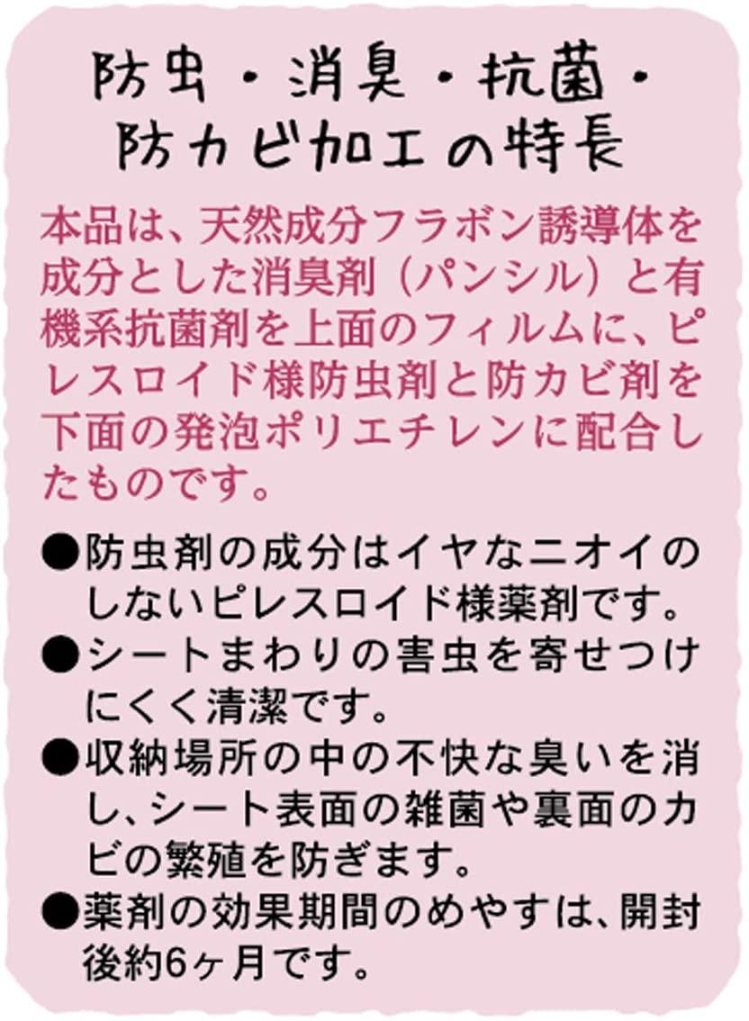 東和産業(TOWA) MSS キッチンボードに敷くシート 35の商品画像9