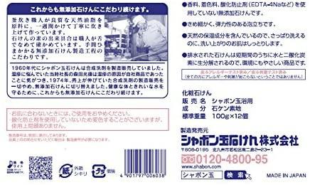 シャボン玉(シャボンダマ) シャボン玉浴用の商品画像2