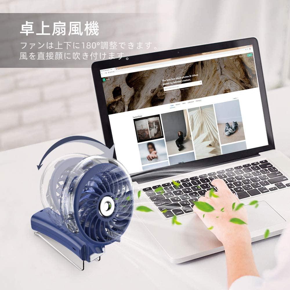 HandFan(ハンドファン) ミスト 手持ち扇風機の商品画像5