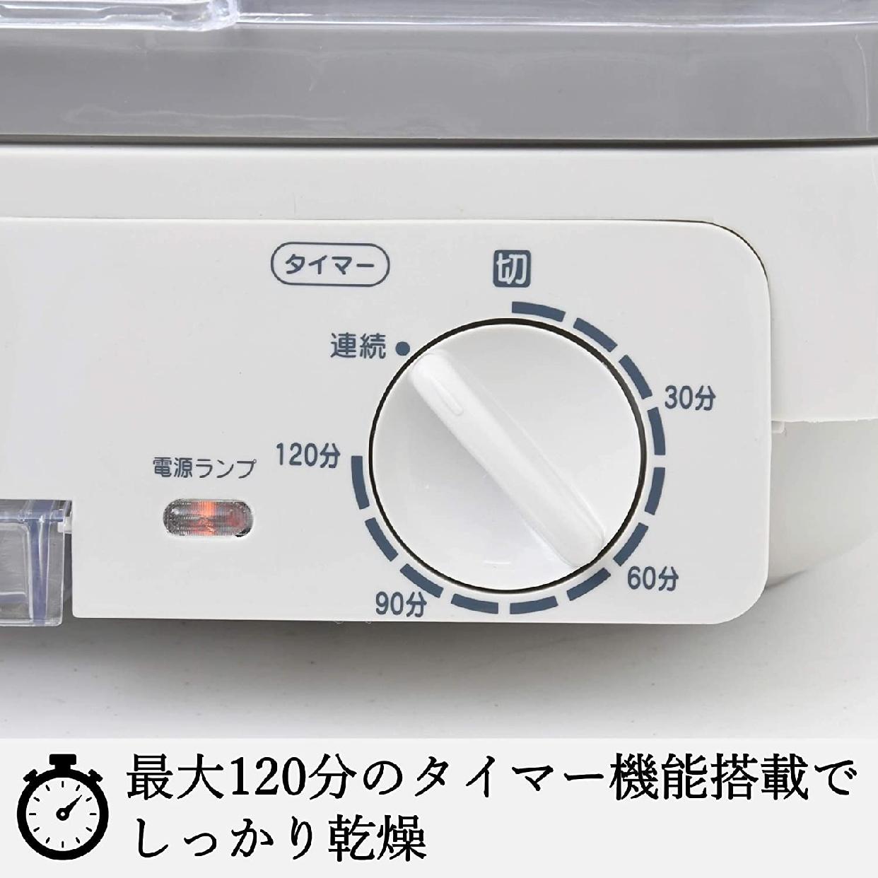 山善(YAMAZEN) 食器乾燥機 YD-180の商品画像4