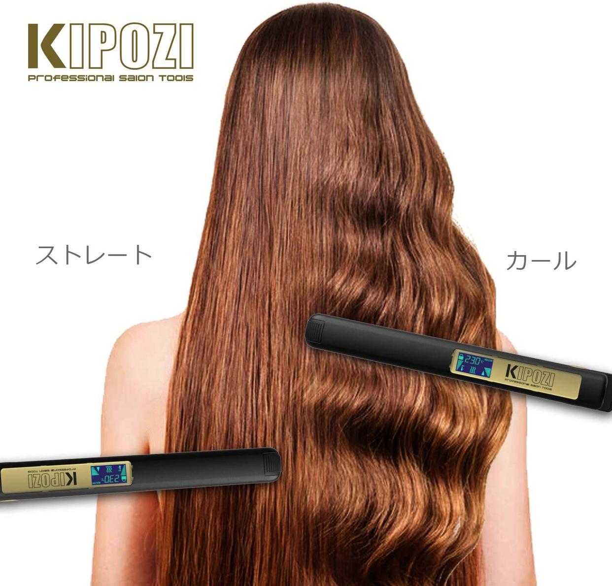 KIPOZI(キポジ) ヘアアイロン2way K-137の商品画像3